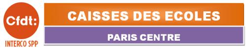 Caisse des écoles Paris Centre juillet 2019 bandeau logo.PNG