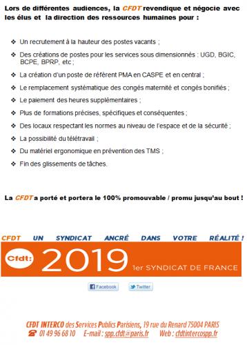 DFPE pour tous les administratifs  juin 2019 texte seul.PNG