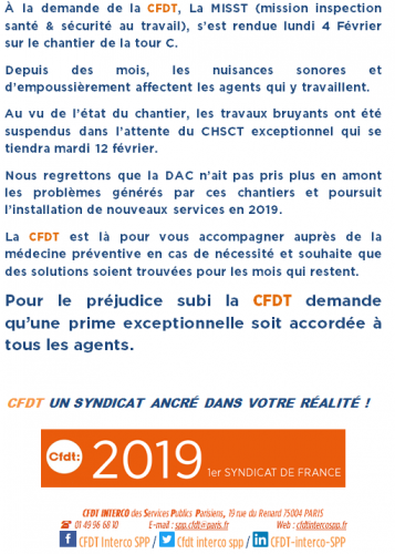 DAC texte simple.PNG